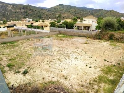 cla7327: Off Plan Villa in Arboleas, Almería